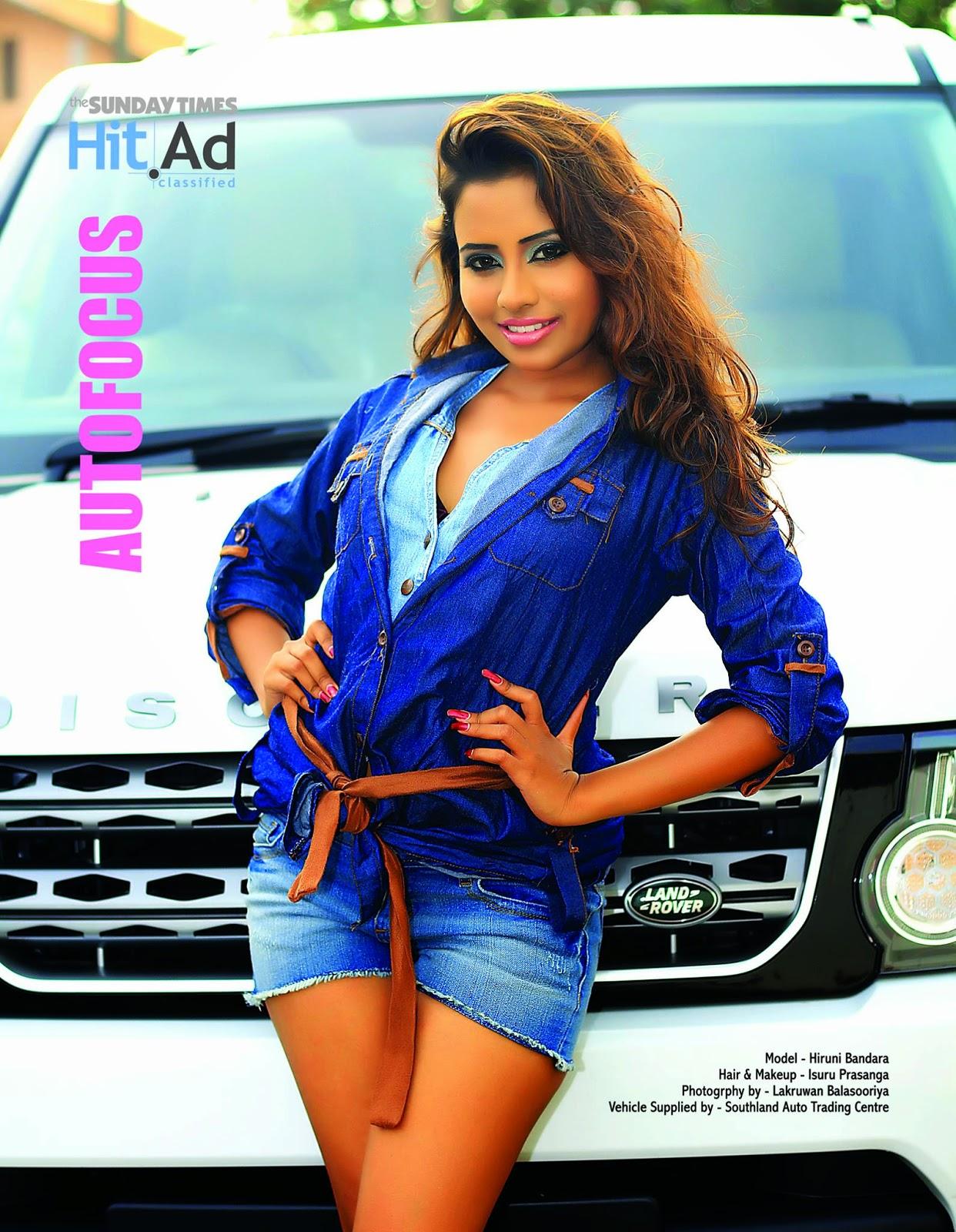 Hiruni Bandara sexy cover