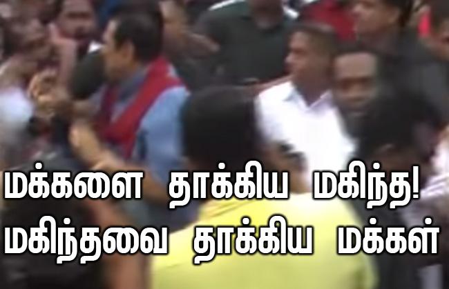 Mahinda Rajapaksa attacked his own supporter at a rally