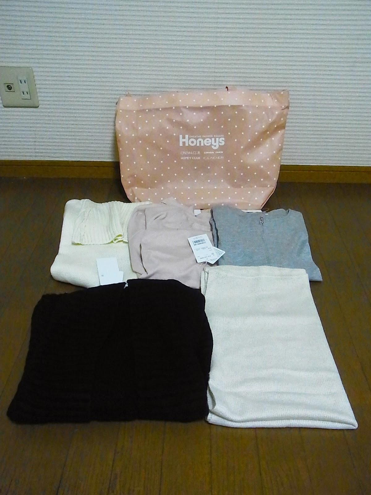2015年ハニーズ福袋5千円フェミニンLサイズの中身をネタバレします。あたりでした。買ってよかった。
