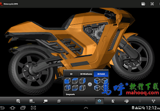 AutoCAD 360 APK / APP Download、AutoCAD 360 Android APP 下載,手機版 AutoCAD 軟體下載