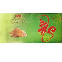 Buy Britannia Health Gift pack 500g + Fair & Lovely Face Wash 20gm Rs. 159 : BuyToEArn