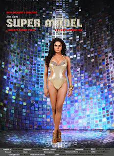 Super Model 2013 Movie Posters