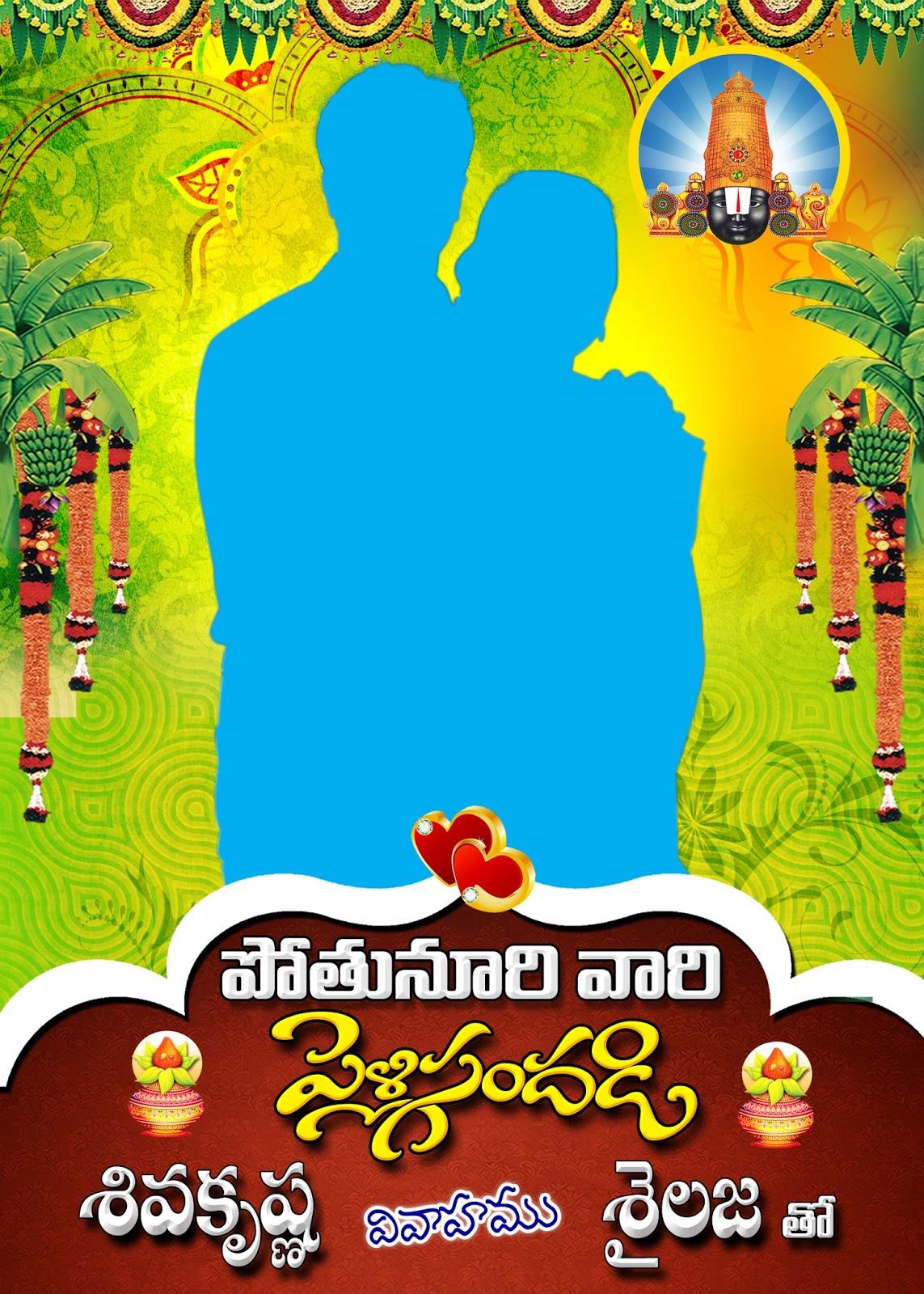 Wedding Banner Designs Background Wedding-flex-banner-designed