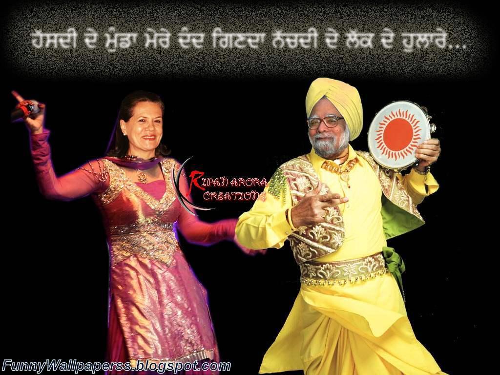 Manmohan singh and sonia gandhi funny wallpapers - Punjaban wallpaper ...