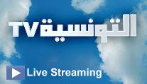 attounissia tunisie tv regarder attounissia tv en direct live sur