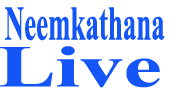 Neemkathana Live - Nkt News , Breaking Updates Latest Results
