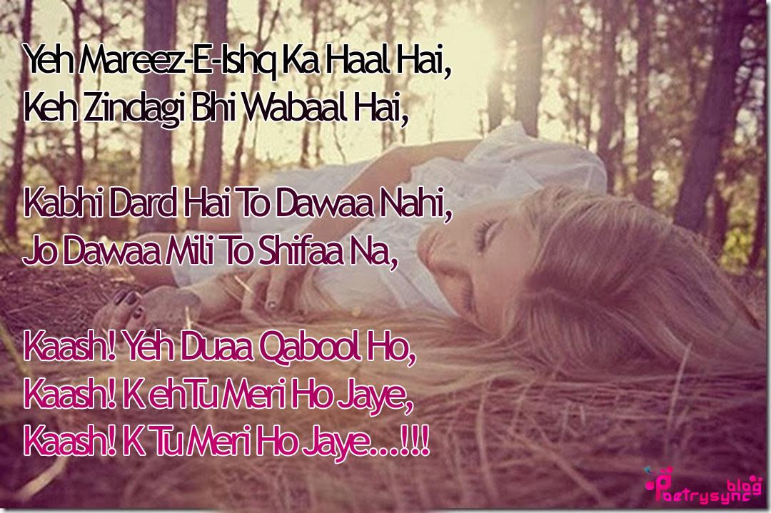 bewafa poetry
