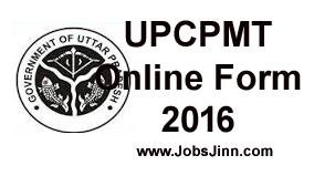 UPCPMT Online Form 2016