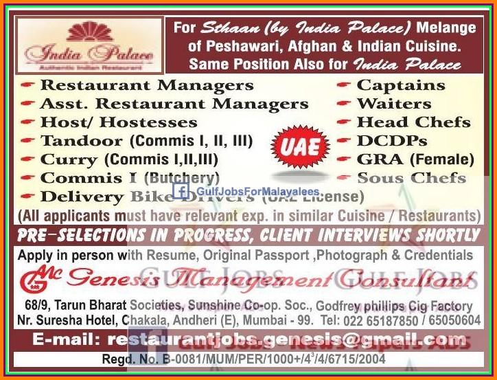 India Palace Restaurant Job Vacancies For Uae Gulf Jobs
