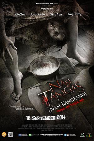 Nasi Tangas (2014)