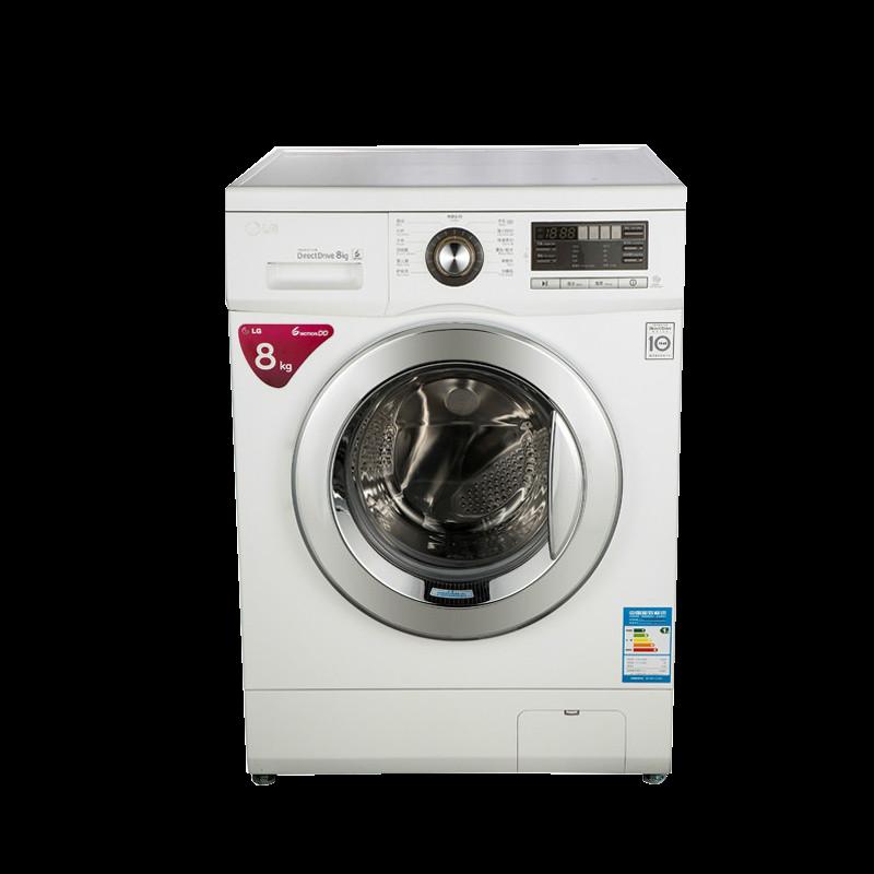 Thu mua máy giặt cũ[TRƯỜNG AN]