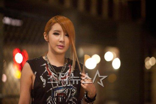 Park bom and top dating allkpop news