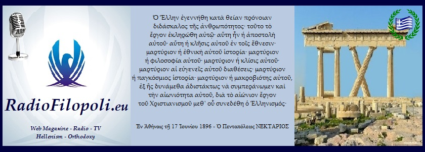 Filopoli.gr