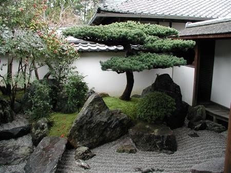 ECAMI Os Jardins Japoneses