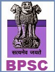 Veterinary Services (Basic Grade) Vacancies in BPSC (Bihar Public Service Commission)