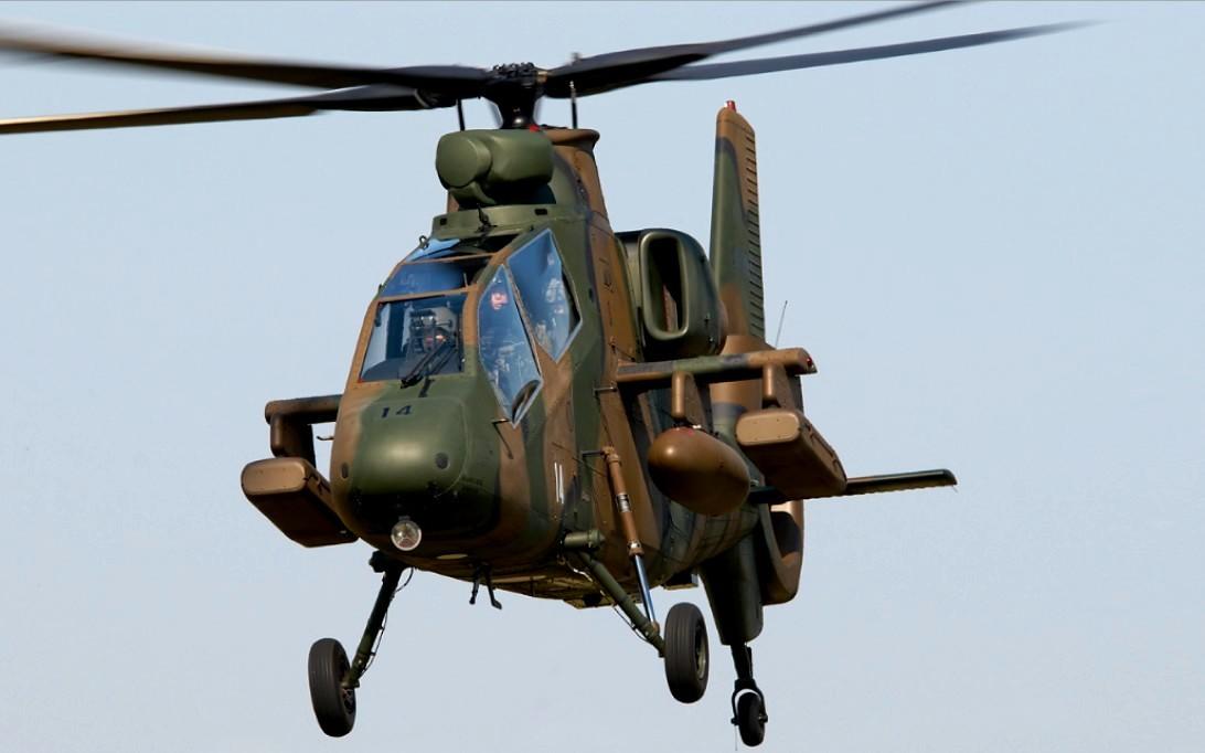 Kawasaki OH-1 Ninja Helicopter Wallpaper 2