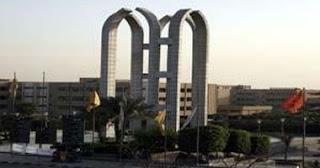 University of Helwan cities