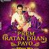 Prem Ratan Dhan Payo [Filmy Mix] Dj Gaurav GRS