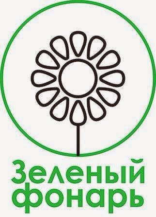 это наш логотип