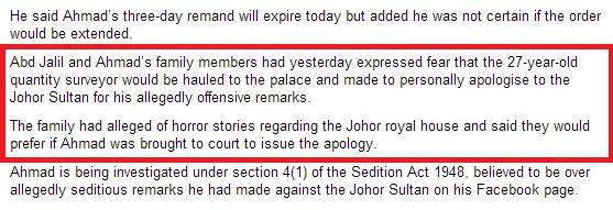 Antara Sultan Melayu dan Sultan Cina.