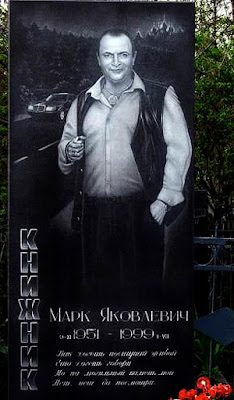 Tanah perkuburan untuk ketua mafia