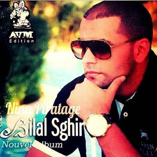 Bilal Sghir - Dirni Hebibeha 2014