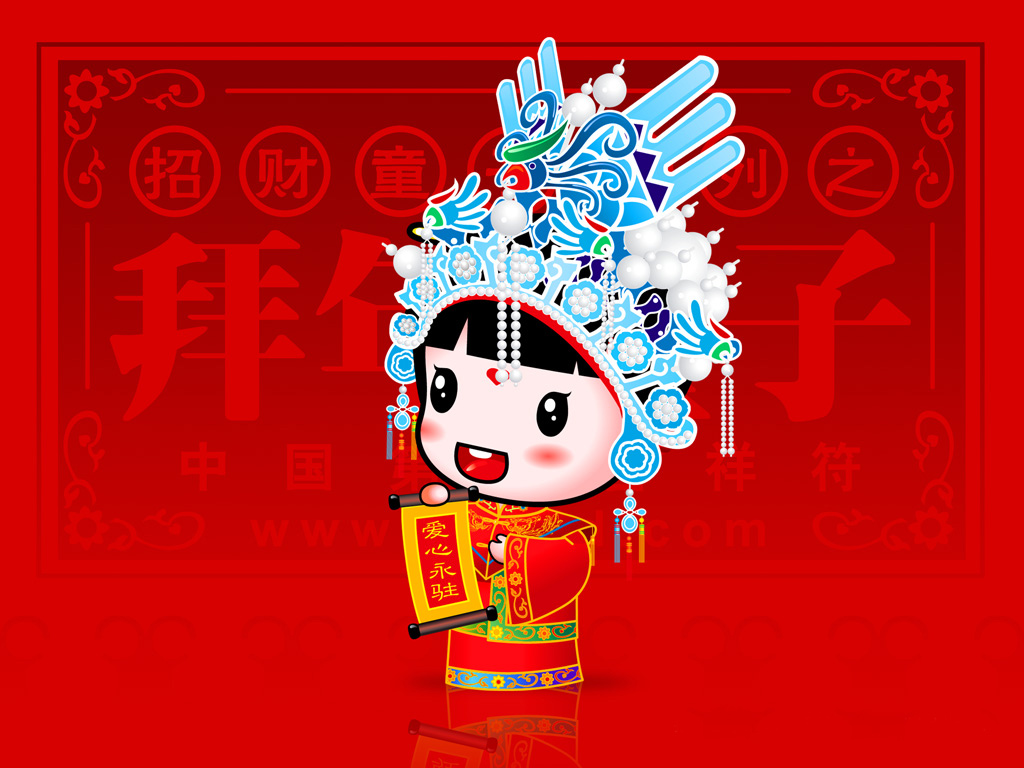 Zunea zunea chinese new year cartoon cards here to wish happy chinese new year to all in their own style of animation and fun click to grab your free copy of the chinese new year cartoon cards m4hsunfo