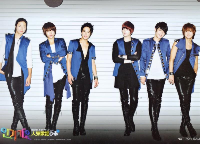 Supernova (초신성) Inkigayo+Magazine+-+Supernova+