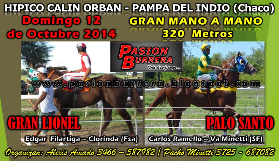 PAMPA DEL INDIO - 12 DE OCTUBRE