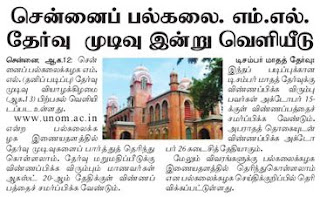University of Madras Results published for Master of Law (ML) Examination 2015