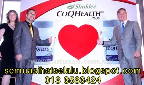 Shaklee CoQHealth Plus