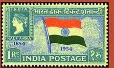 Flags And Stamps Gems Of Indian Flag Stamp Essays India Postage Stamp Centenary  Essays On Watermarked Paper Narrative Essay Thesis also Apa Format Sample Essay Paper  Business Ethics Essay Topics