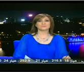 برنامج صالة التحرير مع عزة مصطفى حلقة الأربعاء 27-8-2014