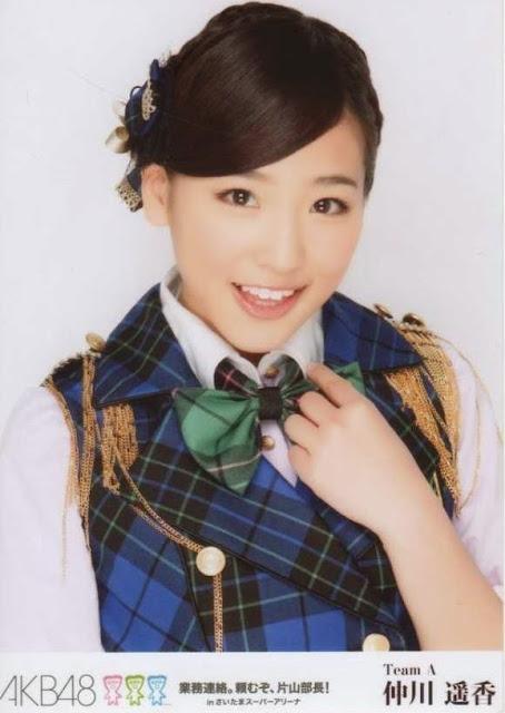 Haruka Nakagawa AKB48