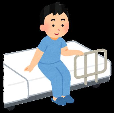病院のベッドに腰掛ける患者のイラスト