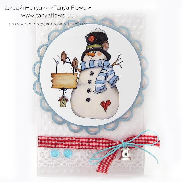 Фото тик така подарок от снеговика для плохого мальчика