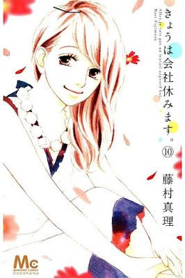 きょうは会社休みます。 第01-10巻 [Kyou wa Kaisha Yasumimasu.vol 01-10] rar free download updated daily