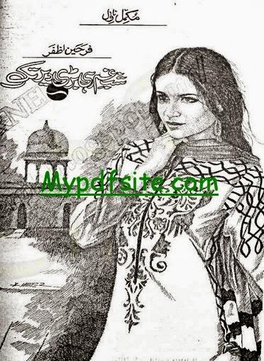 Shabe E Gham Rahi Barhi Der Tak By Farheen Azfar