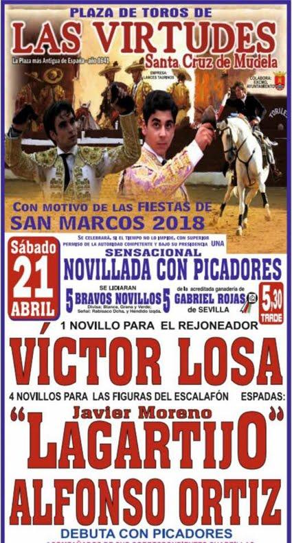 LAS VIRTUDES (ESPAÑA) 21-04 2018. NOVILLADA PICADA MIXTA.