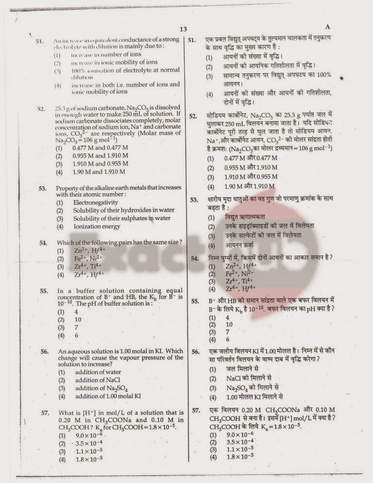 AIPMT 2010 Exam Question Paper Page 13
