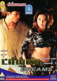 Dreams 2004 Tamil Movie Watch Online