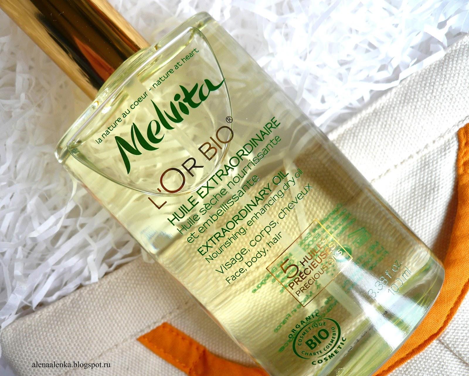 Melvita, органическая косметика, экстраординарное масло, уход за кожей.