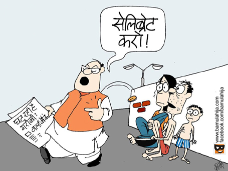 poverty cartoon, cartoons on politics, indian political cartoon