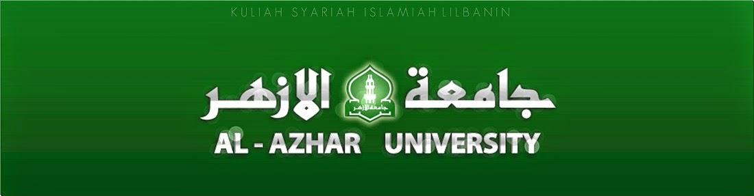 Kuliyyah Syari'ah Islamiyyah Gami'ah Al-Azhar Asy-Syariff Bil Qahirah