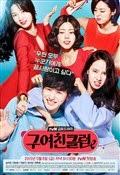 Drama Korea tayang Mei - Juni 2015