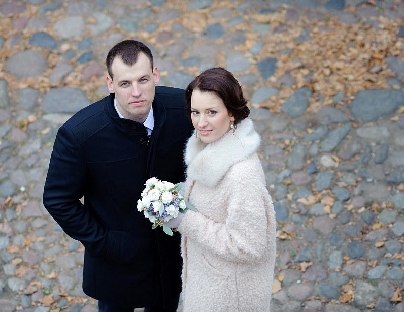 vestuvės kaune