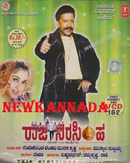 Raja Narasimha (2003) kannada mp3 songs Download
