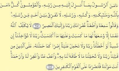 Kehebatan Dua Ayat Terakhir Surah Al Baqarah