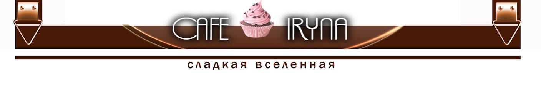 Сafe Iryna