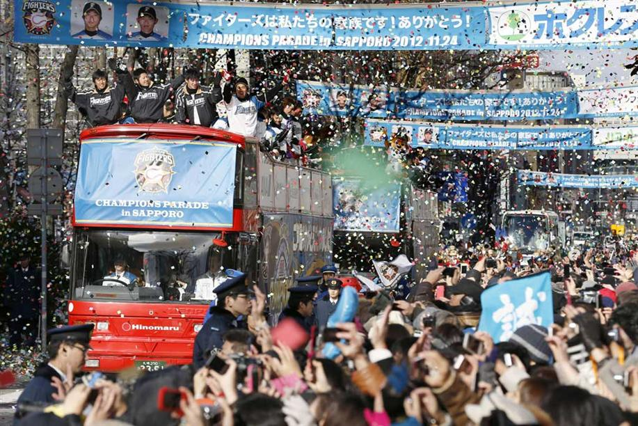 Victory Parade in Sapporo City | Hokkaido Nippon Ham Fighters